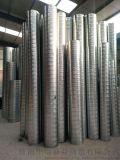 廠家直銷山東華瑞鍍鋅螺旋風管白鐵皮風管13210537391
