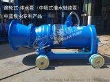 QXB雪橇式軸流泵/雪橇式潛水泵