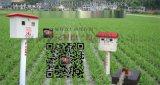 機井灌溉設備控制系統廠家報價