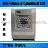 全自動洗滌脫水一體機、工業洗離線