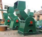 豫曉YX-600型易拉罐破碎機易拉罐粉碎機