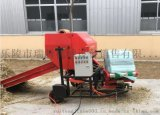 青貯玉米打捆機廠家 專業生產廠家