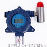 可燃氣體報警器HD-T600可燃性氣體檢測儀