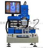 蘇州鎧泰裕KWDS-750型自動光學BGA返修臺