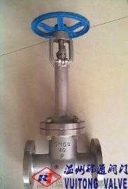 底溫閥杆加長型不鏽鋼法蘭閘閥