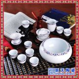 青花陶瓷茶具特價批發 青花玲瓏茶具