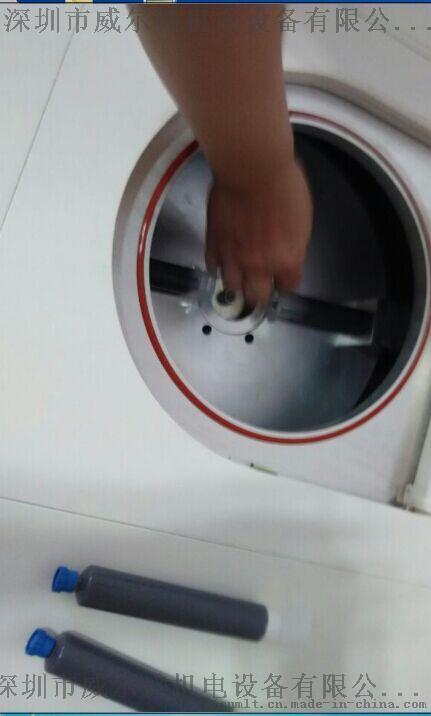 真空震盪攪拌脫泡機 真空離心脫泡機可定製生產