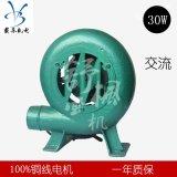 交流鼓風機 廠家直銷 220V 爐竈 30w 家用 燒烤助燃 小型鼓風機