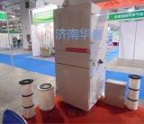 濟南華晨供應HCHY系列自動焊接煙塵除塵器反吹式焊煙淨化器  可移動焊煙淨化器  雙臂焊接煙塵淨化器
