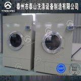 烘乾牀單被套的工業立式烘乾機