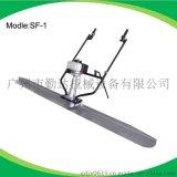 勤達供應SF-1汽油振平尺,本田汽油振平尺,輕巧操作型抹平機