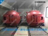 江蘇精明電加熱真空蒸紗缸