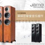 南通臣銳家庭影院尊寶音響Concert系列C605落地音箱