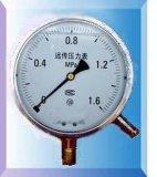 耐震型差動遠傳壓力錶(電話聯繫,價格更低)