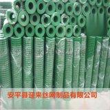 浸塑電焊網,電焊網圍欄,鍍鋅電焊網