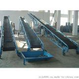 輸送機廠家報價   多規格輸送機型號