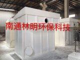 可定製直銷 車間粉塵治理設備 HD型袋式除塵器