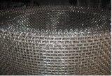 加工定做黑白鋼軋花振動篩網 石料場用軋花網 養殖防護軋花網