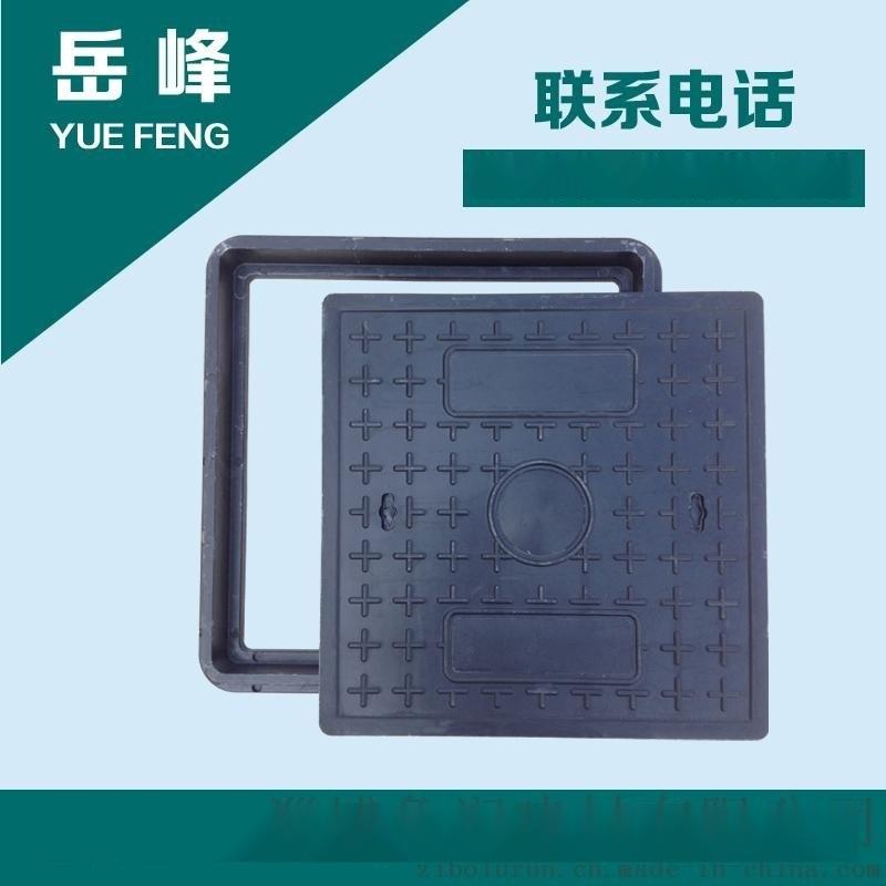 魯潤牌複合樹脂井蓋方形通信水錶電力窨井蓋500*500*40mm