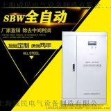 德威民 印刷設備廣播電臺專用 三相穩壓器SBW-120KVA/120KW純銅
