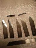 振動刀切割機刀片 切割機刀片