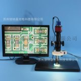 XDC-10A-620HS型200萬像素高清高速CCD視頻顯微鏡 電子放大鏡