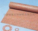XB450高壓石棉橡膠板