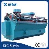 鑫海礦山機械BF型機械攪拌式浮選機