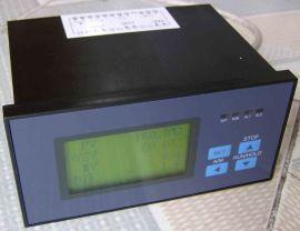 多路溫度巡檢儀(XMX1)