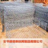 格賓石籠網,石籠網籠子,現貨石籠網