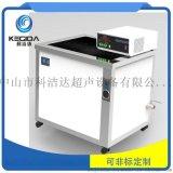 東莞惠州超聲波清洗機大功率2100W餐廳洗碗消毒