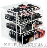 透明亞克力多功能化妝品展示架 有機玻璃展示架 壓克力展示架定製