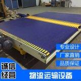 廠家供應運輸線、PVC皮帶輸送線、流水線鏈板式輸送線爬坡線工廠定製
