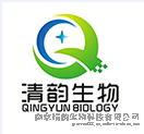 南京清韻生物巖白菜素