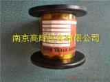日本NMR微型鋼繩1x19結構直徑0.15