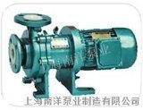 上海南洋CQB-F型氟塑料合金磁力泵