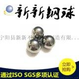 廠家直銷 304不鏽鋼珠  12mm鋼珠