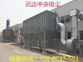小型中央除塵設備*山東廠家定做中央集塵器 打磨吸塵