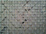 廠家專業訂做優質不鏽鋼軋花網|正絲正孔不鏽鋼振動篩網