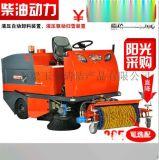 多功能駕駛式燃油掃地車,全自動掃地掃雪車