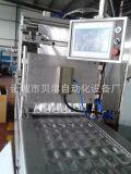 陝西包裝機生產商供應900型自動稱重包裝機
