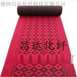 加厚紅地毯結婚慶典地毯舞臺展會滿鋪開業紅色一次性門庭迎賓包郵