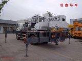 國五16噸吊車價格-廠家直銷