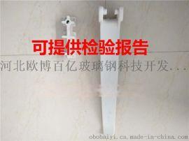 懸掛式玻璃鋼電纜支架500mm「歐博百億」好品質 值得信賴
