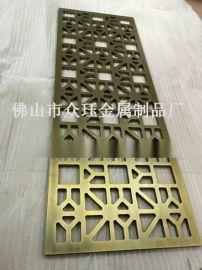 鋁板雕刻鍍銅屏風