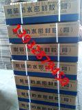 聚*化合物密封劑 建築填縫密封膏 品質保證