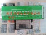 日本金屬電鑄比較標準片HA型