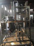 上海矩源 專業生產精油提取設備  超聲波提取設備