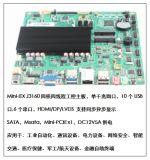 四核J3160車載主板工控機主板視覺機器主板