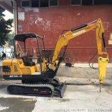 馭工YG30-9小型挖掘機 微型小挖機
